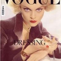 Fashion стилист: как строится карьера в Милане?