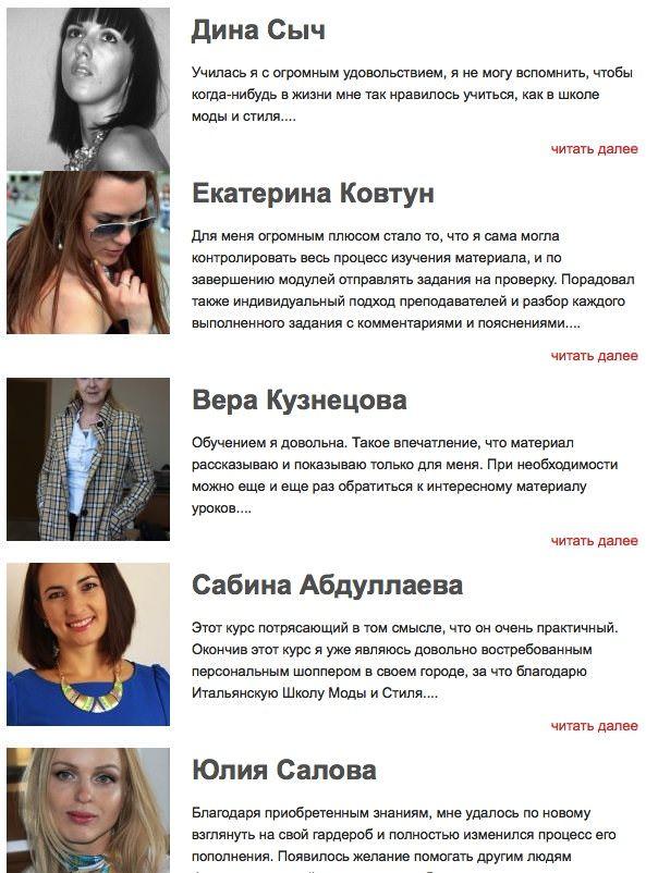 Otzivi_prom