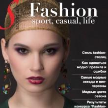 Fashion Sport