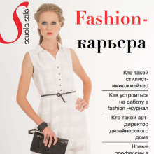Fashion Career