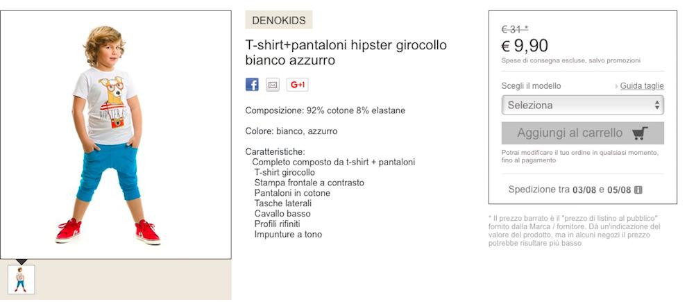 детская одежда в италии со скидками