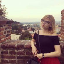 Анастасия Асипкина