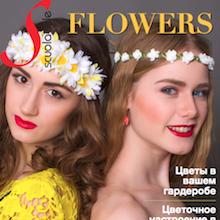 Flower-Time