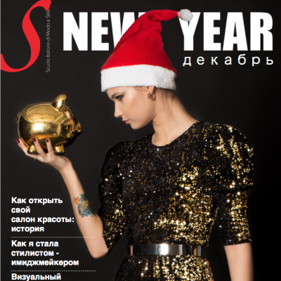cover-2016-new-year-2017-400x400