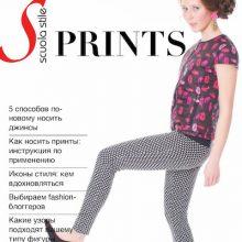 Prints 2017