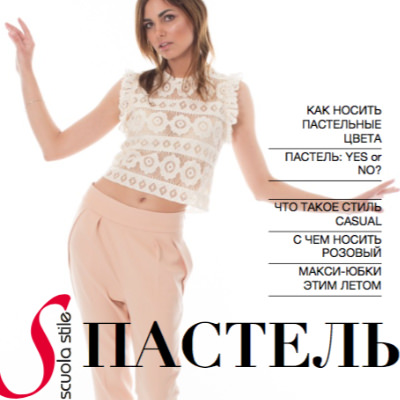cover-magazine-pastel-2017-400x400