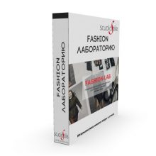Fashion-лаборатория — сообщество дизайнеров одежды со всего мира