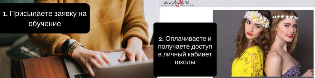 Онлайн мастер-класс Как подбирать прически b