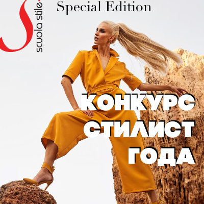 cover_magazine_special_edition_400x400