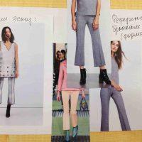 Создай коллекцию одежды, которая будет хорошо продаваться