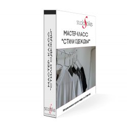 Box cover Fashion styles