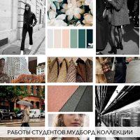 Кейс: студентка школы моды Ольга Деревянко