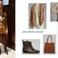 Кейс: студентка школы моды Юлия Жарикова