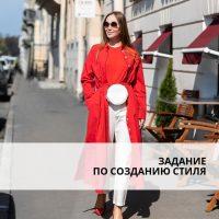 Кейс: студентка школы моды Зоя Панина