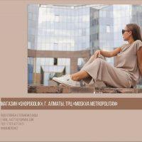 Кейс: студентка школы моды Аида Степаненко