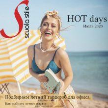Hot days 2020