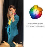 Кейс: студентка школы моды Aiste Kalinauskiene