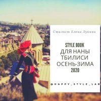 Кейс: студентка школы моды Елена Лукина