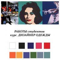 Кейс: студентка школы моды Мария Елизарьева
