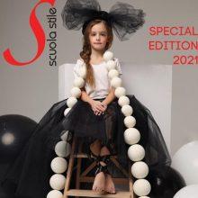 Конкурс «Стилист и дизайнер года 2021»